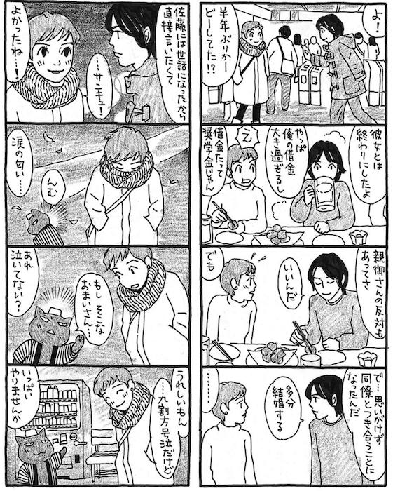 f:id:dokusyo_geek_ki:20160726030304p:plain