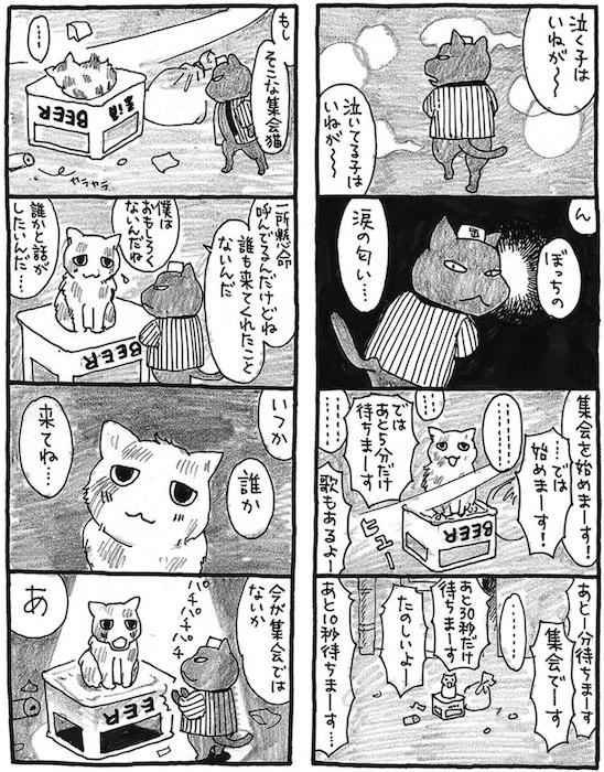 f:id:dokusyo_geek_ki:20160726030359p:plain