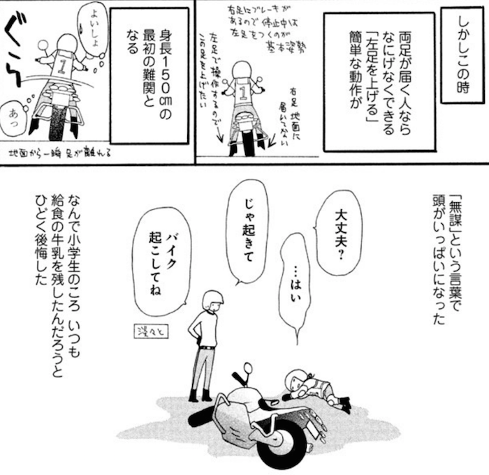 f:id:dokusyo_geek_ki:20160727164341p:plain