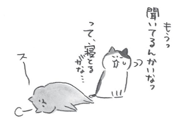 f:id:dokusyo_geek_ki:20160731093810p:plain