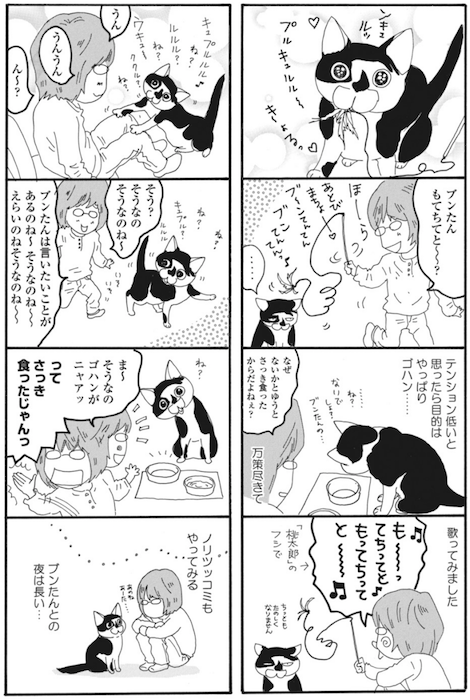 f:id:dokusyo_geek_ki:20160731100132p:plain