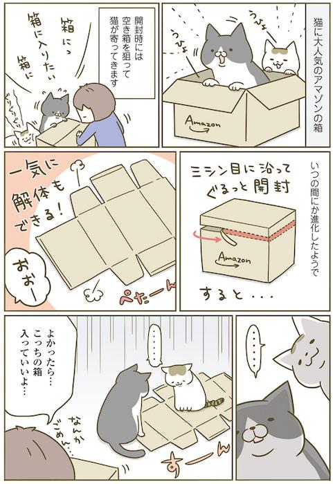f:id:dokusyo_geek_ki:20160731103326p:plain