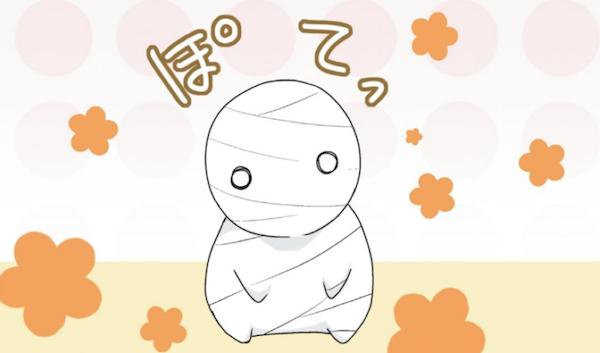 f:id:dokusyo_geek_ki:20160806164226p:plain