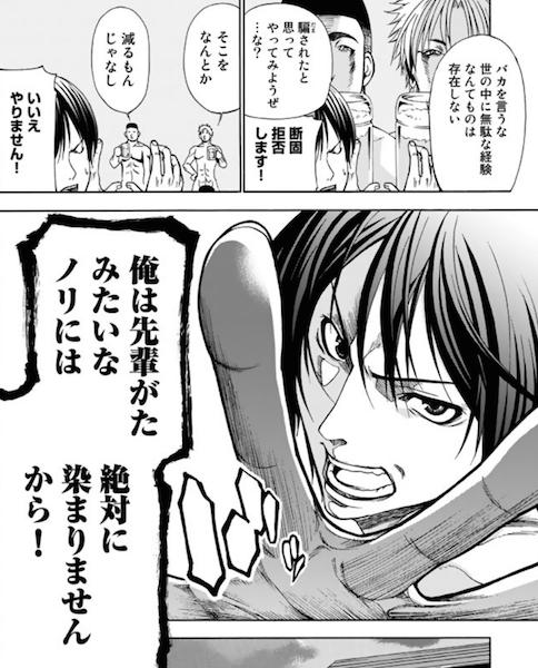 f:id:dokusyo_geek_ki:20160814094734p:plain