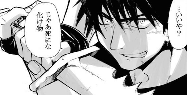 f:id:dokusyo_geek_ki:20160923171903p:plain