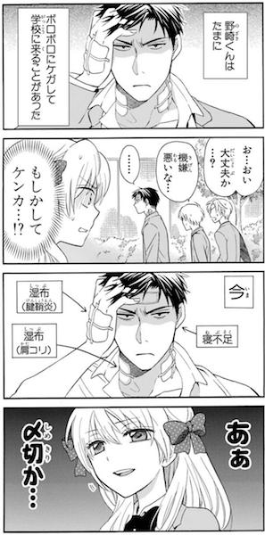 f:id:dokusyo_geek_ki:20161015192232p:plain