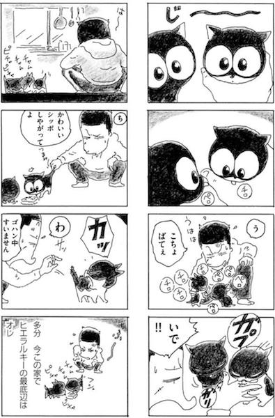 f:id:dokusyo_geek_ki:20161015194239p:plain