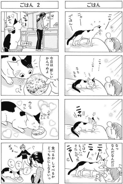f:id:dokusyo_geek_ki:20161015212236p:plain