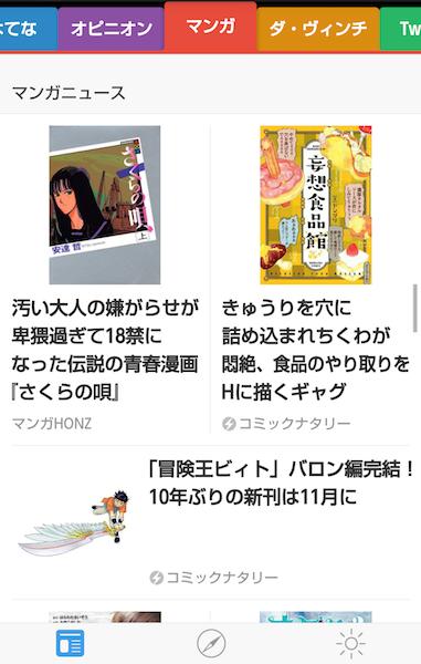 f:id:dokusyo_geek_ki:20161016184415p:plain