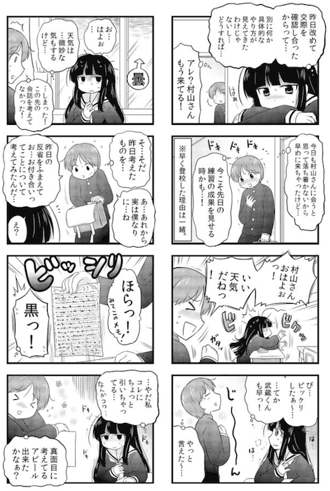 f:id:dokusyo_geek_ki:20161028114045p:plain