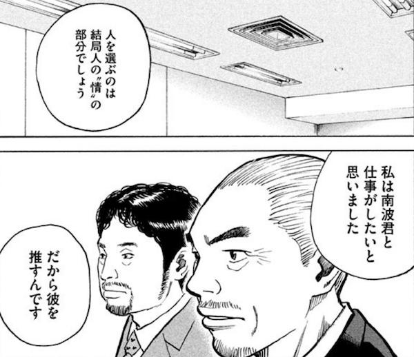 f:id:dokusyo_geek_ki:20161105082536p:plain