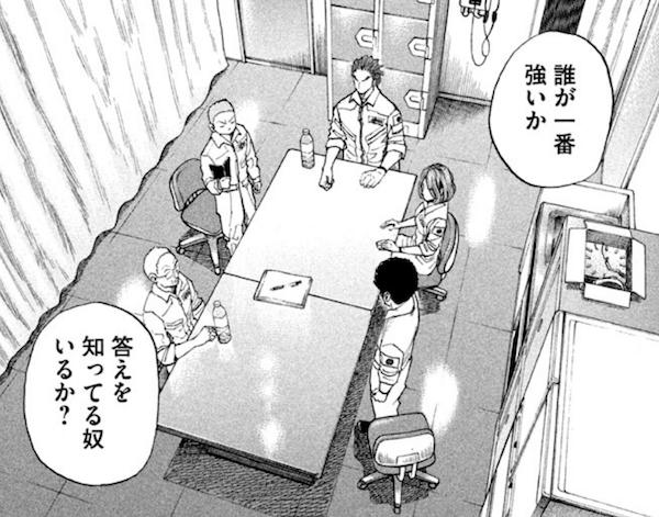 f:id:dokusyo_geek_ki:20161105142907p:plain