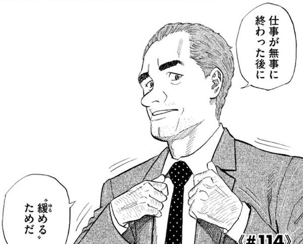 f:id:dokusyo_geek_ki:20161105161034p:plain