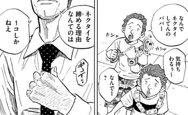 f:id:dokusyo_geek_ki:20161105161048p:plain