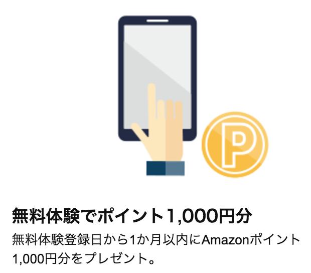 f:id:dokusyo_geek_ki:20161112092110p:plain
