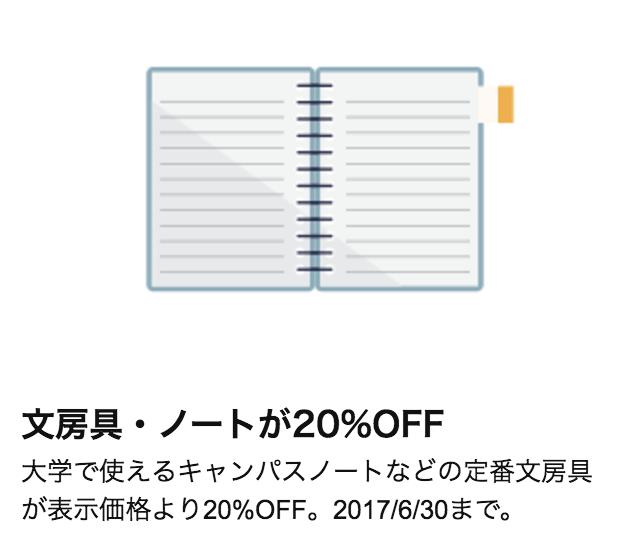 f:id:dokusyo_geek_ki:20161113053249p:plain