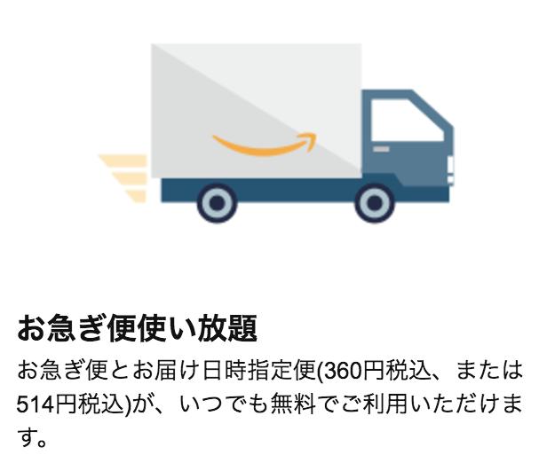 f:id:dokusyo_geek_ki:20161113141852p:plain