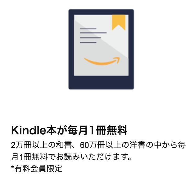 f:id:dokusyo_geek_ki:20161113182432p:plain