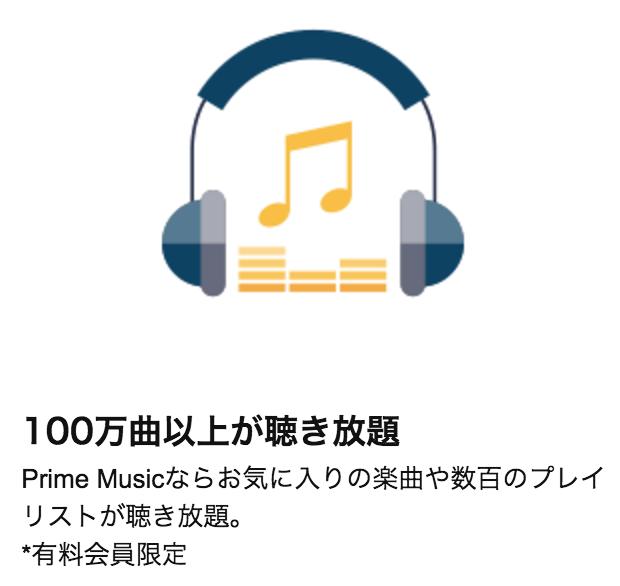 f:id:dokusyo_geek_ki:20161115231547p:plain