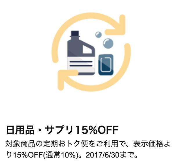 f:id:dokusyo_geek_ki:20161116002450p:plain