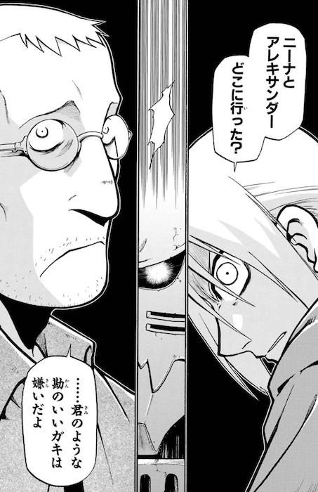 f:id:dokusyo_geek_ki:20170126032651p:plain