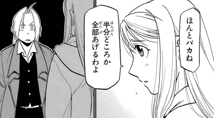 f:id:dokusyo_geek_ki:20170126041301p:plain