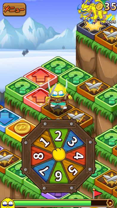 アプリ カップル ゲーム