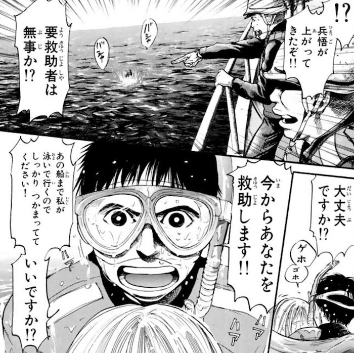 f:id:dokusyo_geek_ki:20170222015046p:plain