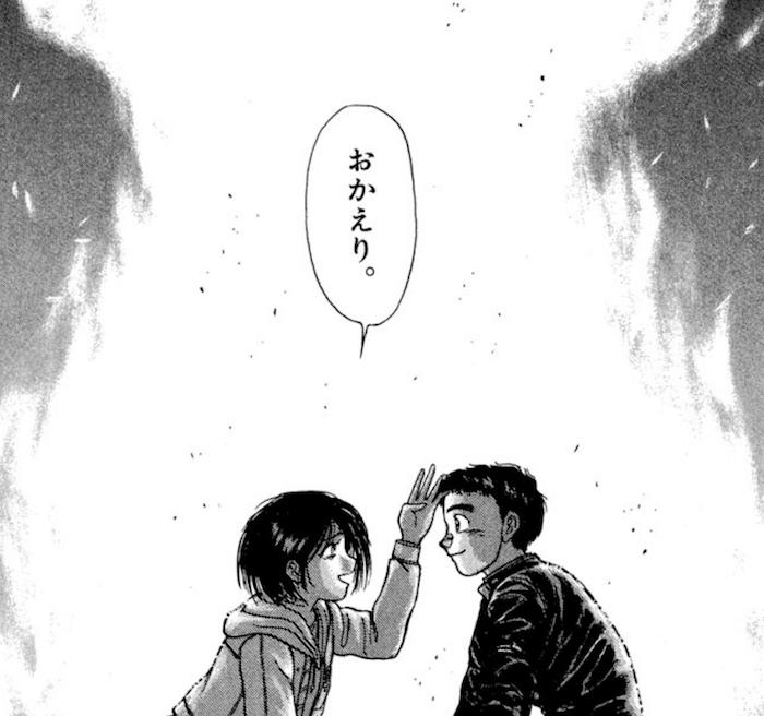 f:id:dokusyo_geek_ki:20170302084026p:plain