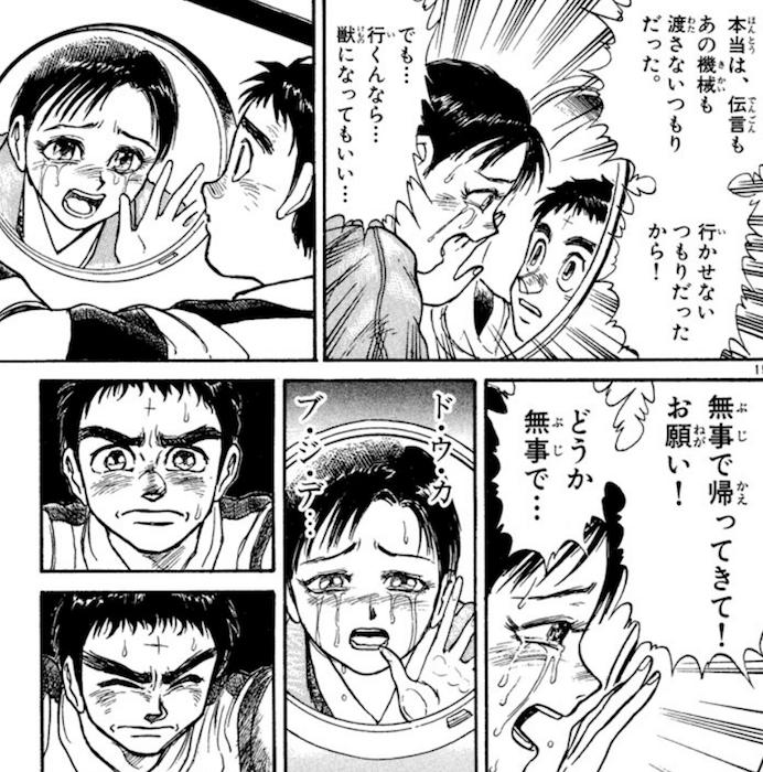 f:id:dokusyo_geek_ki:20170302124035p:plain