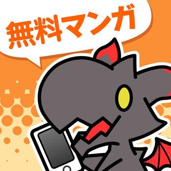 f:id:dokusyo_geek_ki:20170303094410j:plain