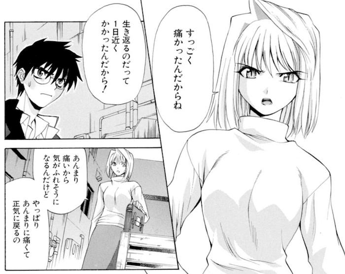 f:id:dokusyo_geek_ki:20170317223211p:plain