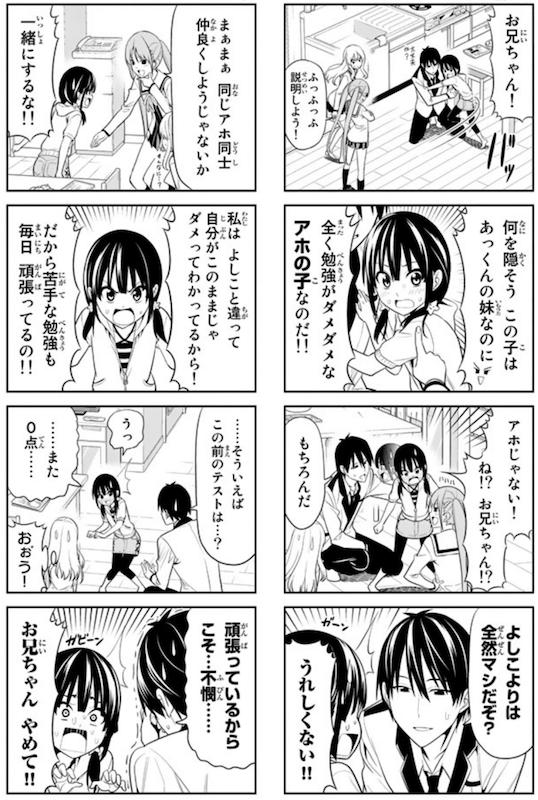 f:id:dokusyo_geek_ki:20170318231524p:plain