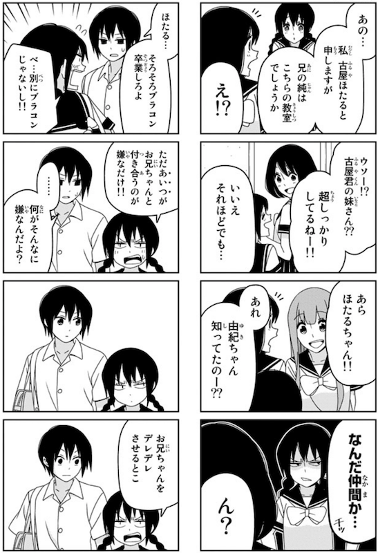 f:id:dokusyo_geek_ki:20170319094808p:plain
