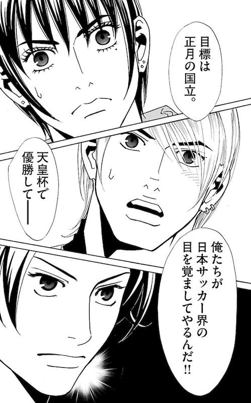 f:id:dokusyo_geek_ki:20170404214825p:plain
