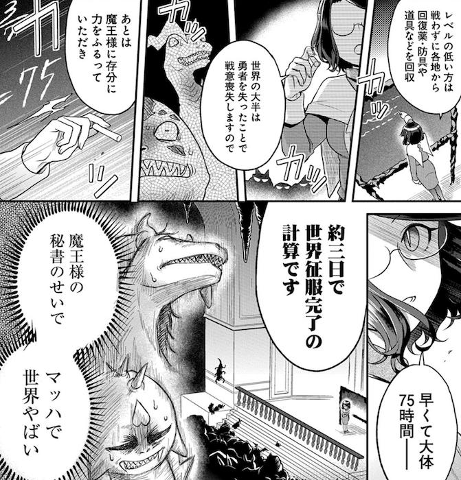 f:id:dokusyo_geek_ki:20170525152711p:plain