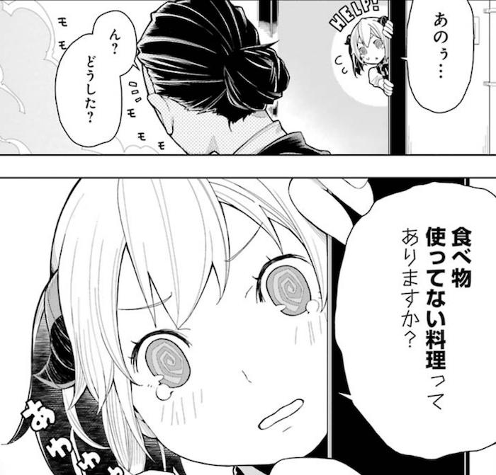 f:id:dokusyo_geek_ki:20170614044743p:plain
