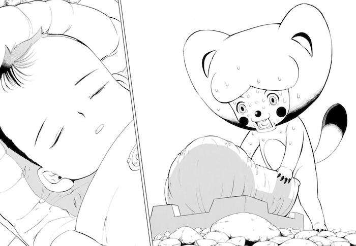 f:id:dokusyo_geek_ki:20170729081955p:plain