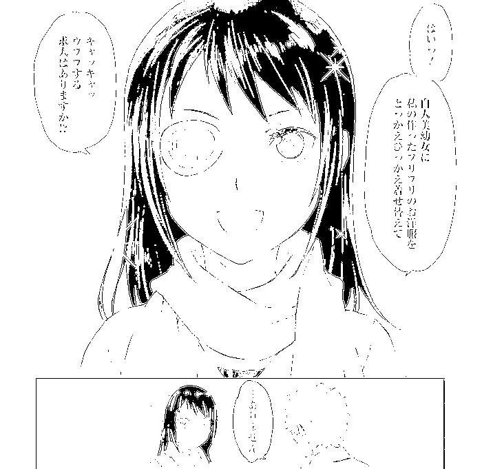 f:id:dokusyo_geek_ki:20170825192527p:plain