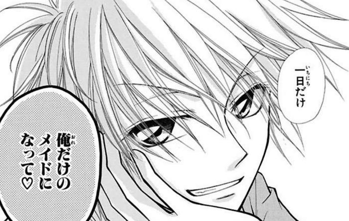 f:id:dokusyo_geek_ki:20170827171845p:plain