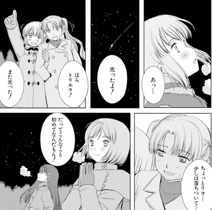 f:id:dokusyo_geek_ki:20170830185157p:plain