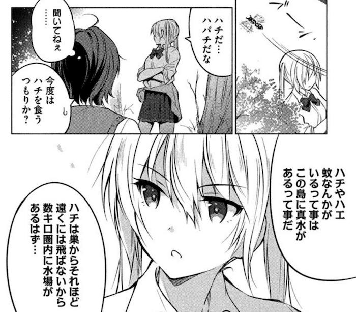 f:id:dokusyo_geek_ki:20161026070210p:plain