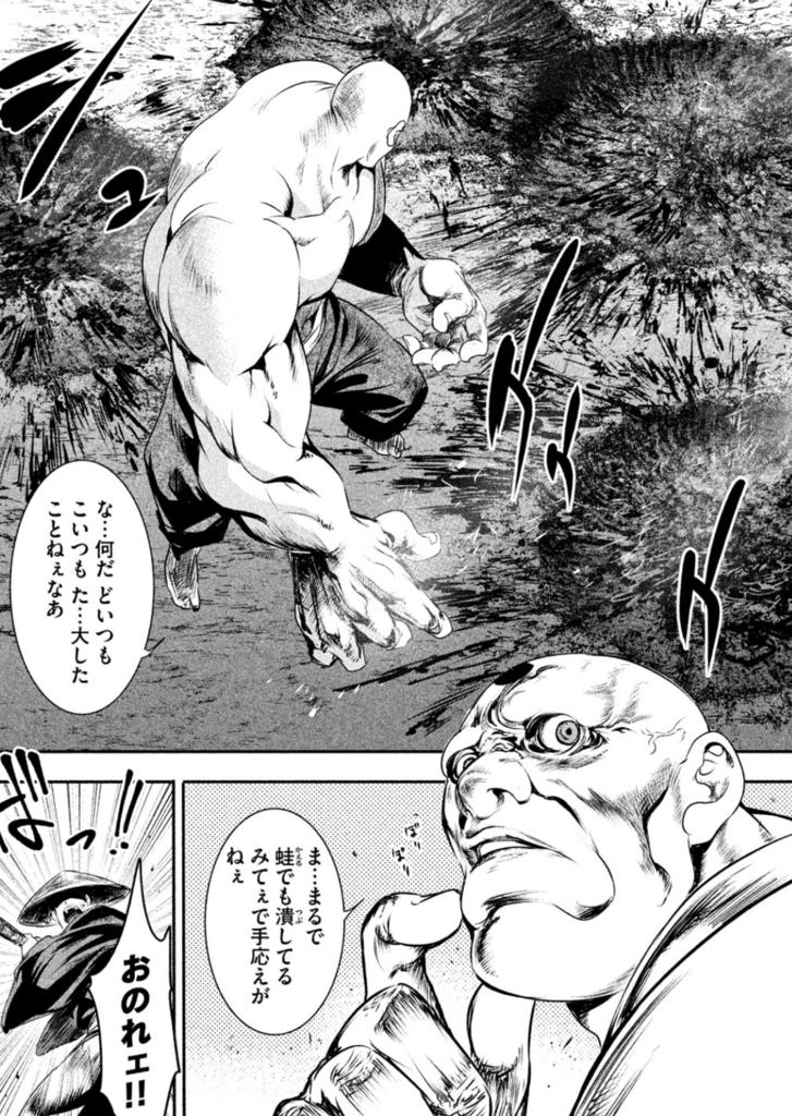 f:id:dokusyo_geek_ki:20181110045316p:plain