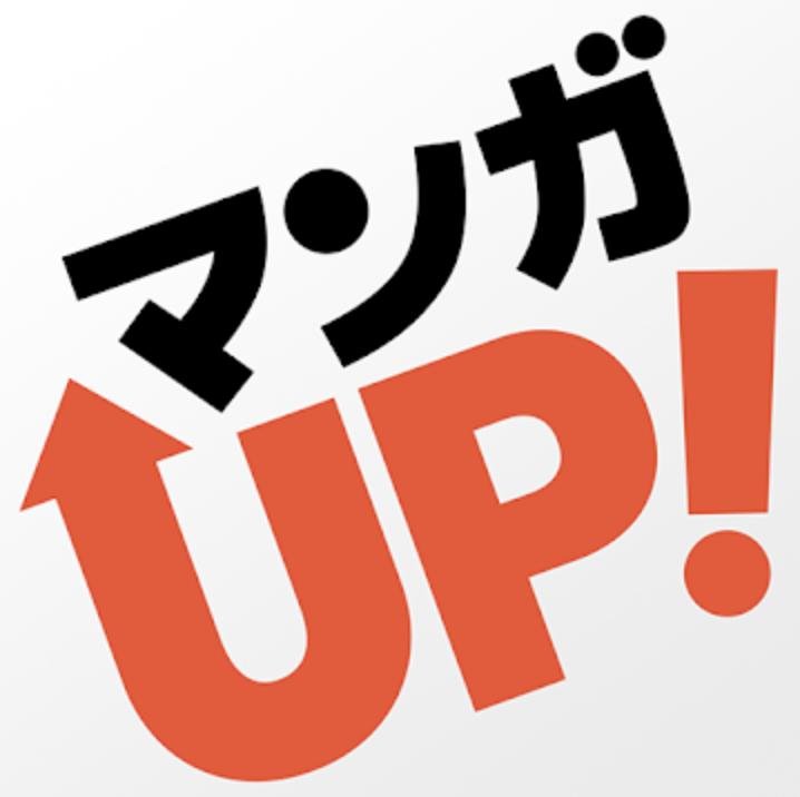 マンガUP! -スクエニの漫画を毎日読める!-