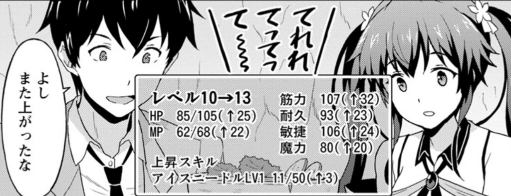 f:id:dokusyo_geek_ki:20181113114121p:plain