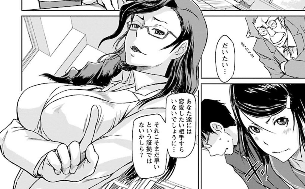 f:id:dokusyo_geek_ki:20181113185922p:plain