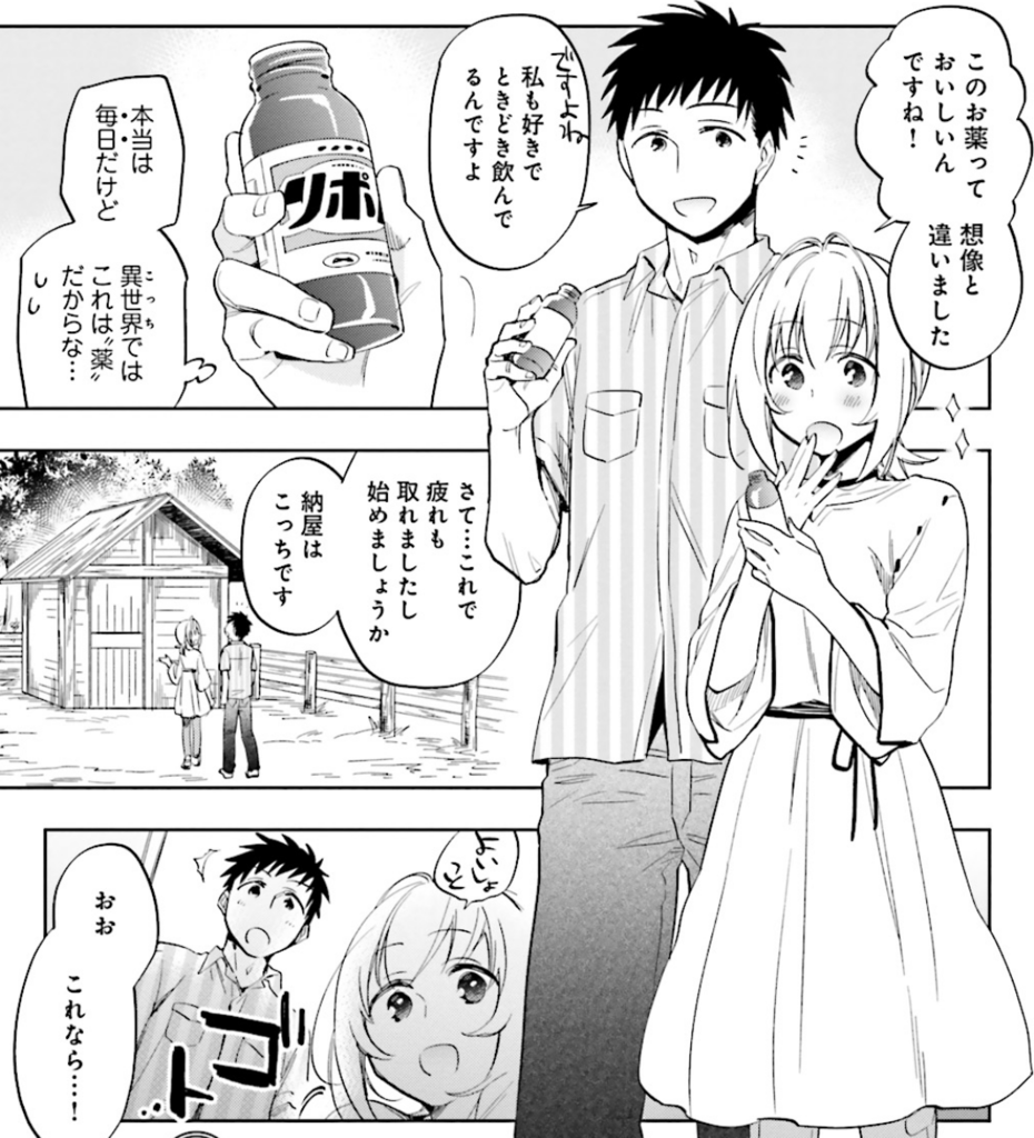 f:id:dokusyo_geek_ki:20181113151926p:plain
