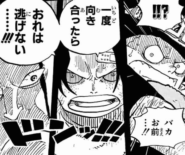 【ワンピース】感動シーンランキング ...