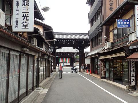 西本願寺へ向かう道