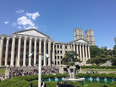 慶熙大学校